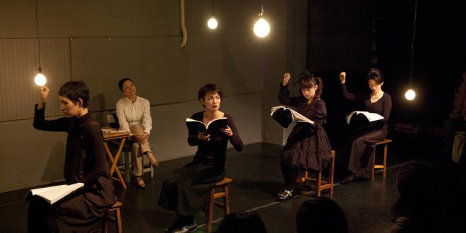 国際演劇協会 日本センター