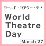worldtheatreday