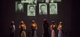 "Reading Play ""These Children's Summer 1945 – Hiroshima, Nagasaki"" August 13-14, Tokyo"