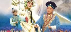 5/28-6/11 ITI日本センター後援 京劇公演のお知らせ(東京・大阪・名古屋)