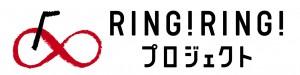 ring2_logo_010_ol