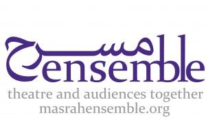 masrahensemblelogo - White