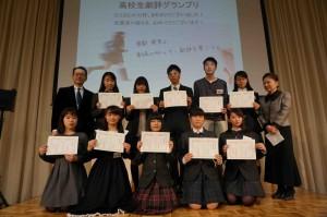 GP3_表彰式2