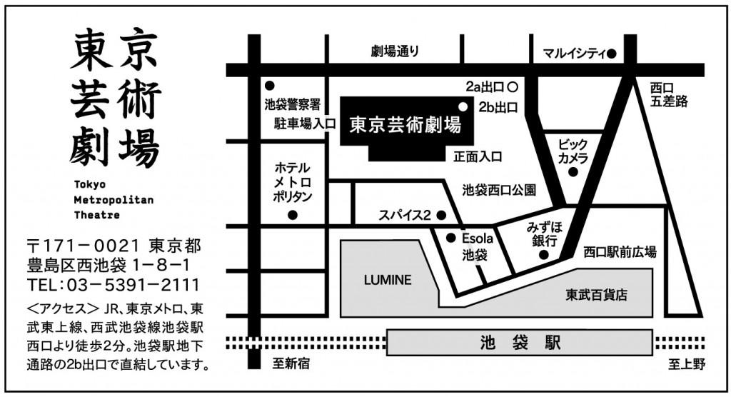 geigeki_MAP