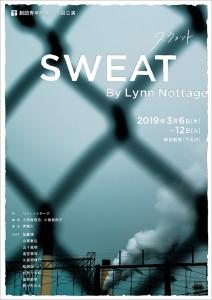 sweat_flyer_1114_ol