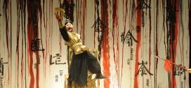 【共同主催】中国国家話劇院『リチャード三世』公演(4月5日〜7日)