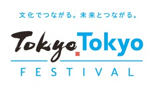 TTF_COPY_Logo規定_ol
