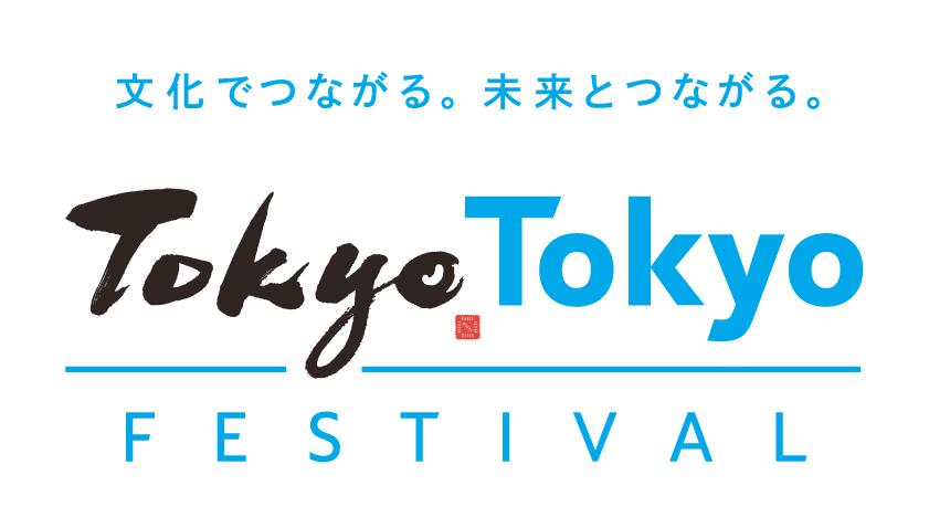 TTF_COPY_Logo_C2