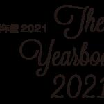 2021ロゴ