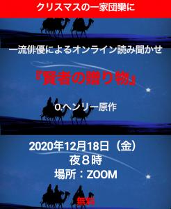 スクリーンショット 2020-12-03 16.35.47